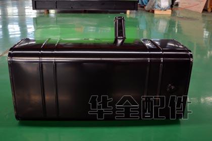 华全配件 油箱50L 尺寸64×30×26