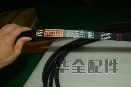 420kw上海凯迅柴油机发电机组皮带